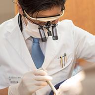 歯科医師による治療