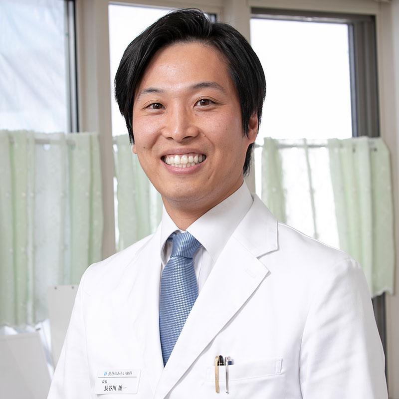 院長・歯科医師 長谷川 雄一 ハセガワ ユウイチ